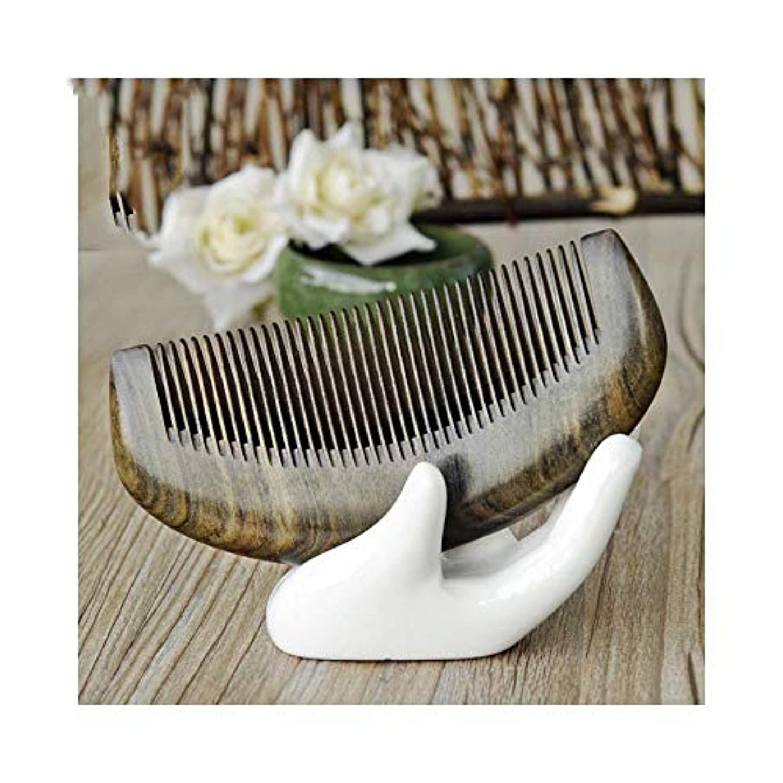 太鼓腹慢ブレイズWASAIO カーリーストレートヘアブラシは、手作りの木製抗静的ナチュラルサンダルウッドコームブラシ - アンチスタティック全歯を持ちます (色 : 81253)
