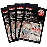 【メディヒール MEDIHEAL】毛穴トックス 炭酸バブルマスク18ml  炭酸マスクパック ブラックシートマスク (10枚)
