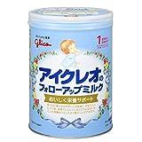 アイクレオのフォローアップミルク 820g【8個セット】(ケース販売)