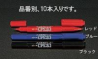 エスコ [青/細字]油性マーカー(10本) EA765MJ-32