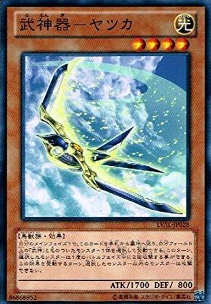 遊戯王 LVAL-JP028-N 《武神器- ヤツカ》 Normal