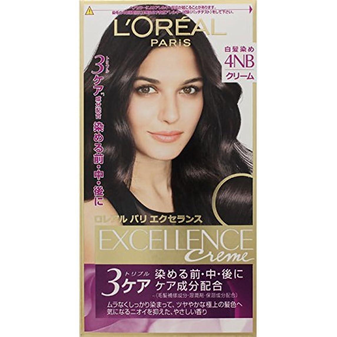生き残り前投薬蜜ロレアル パリ ヘアカラー 白髪染め エクセランス N クリームタイプ 4NB 深みのある自然な栗色
