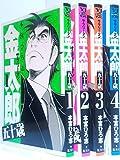 サラリーマン金太郎 五十歳 コミック 1-4巻セット (ヤングジャンプコミックス)