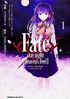フェイトステイナイト ヘブンズフィール Fate 映画 カップル 会話 コスプレに関連した画像-05