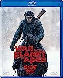 猿の惑星:聖戦記 Blu-ray