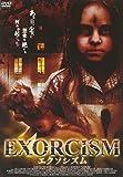 エクソシズム[DVD]