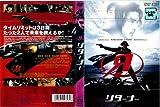 Returner リターナー|中古DVD [レンタル落ち]