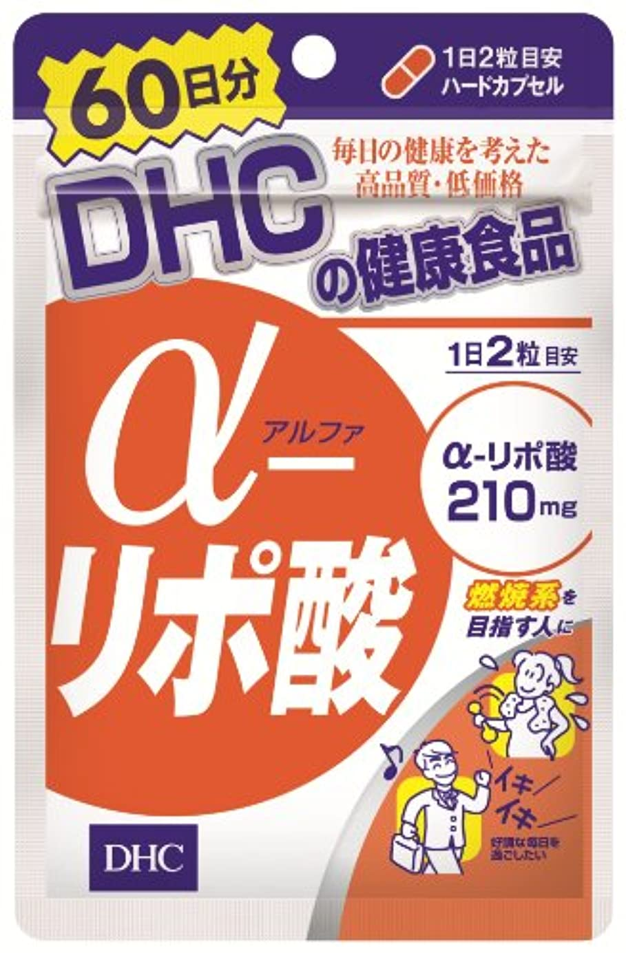 文明化メーターハイランドDHC α-リポ酸 60日分 120粒