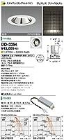山田照明 調色LEDダウンライト一体型(FHT42W相当)(φ100mm) DD-3354