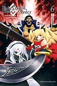 Fate/Grand Order-turas realta-(6) (週刊少年マガジンコミックス)