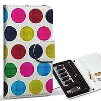 スマコレ ploom TECH プルームテック 専用 レザーケース 手帳型 タバコ ケース カバー 合皮 ケース カバー 収納 プルームケース デザイン 革 チェック・ボーダー カラフル 模様 水玉 005468