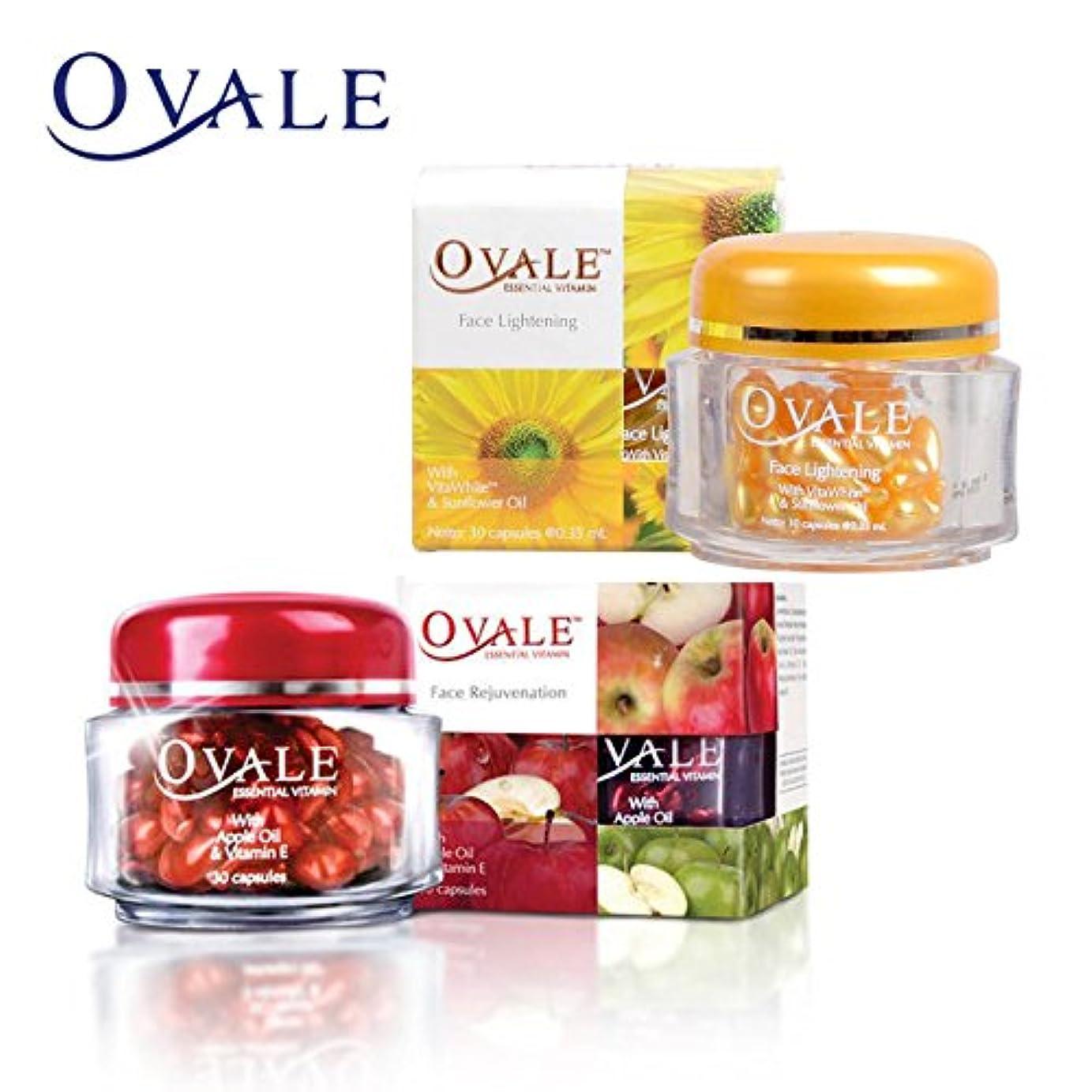 ダブル付添人側面Ovale オーバル フェイシャル美容液 essential vitamin エッセンシャルビタミン 30粒入ボトル×5個 アップル [海外直送品]