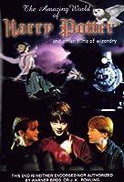 Amazing World Harry Potter & Other Film [DVD]
