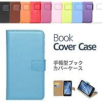 """【ケートラ】 HUAWEI P8 max ケース 手帳型 ブックカバーケース""""Book Cover Case"""" 手帳型ケース カバー 手帳型 (HUAWEI P8max, ライトブルー)"""