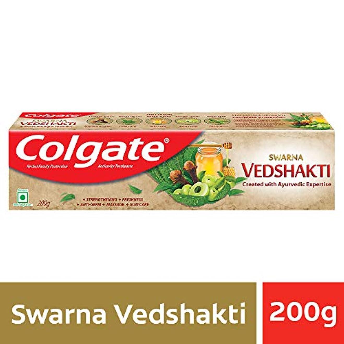 クリップ同時役職Colgate Swarna Vedshakti Toothpaste - 200g