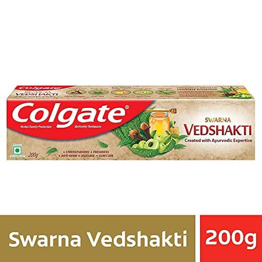 花婿トリッキー申し立てるColgate Swarna Vedshakti Toothpaste - 200g