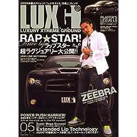 LUXG (ラグジュアリー エクストリーム グランド) 2008年 05月号 [雑誌]