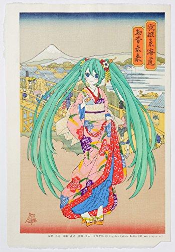 RoomClip商品情報 - 限定100枚! 浮世絵木版画 初音ミク 歌姫東海道 初音未来 第二版