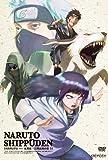 NARUTO-ナルト- 疾風伝 三尾出現の章 3 [DVD]