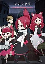 【メーカー特典あり】ケムリクサ 1巻[上巻] (ブックレット付) [Blu-ray]