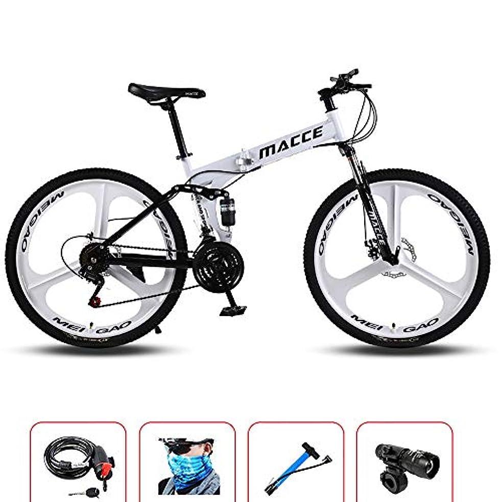 フィドルパスタストレス24/26インチマウンテンバイクバイク、21スピードフォークサスペンションボーイズバイク&メンズバイクフレームバッグフルサスペンションボーイズ-メンズバイク(フロントおよびリアフェンダー付き)