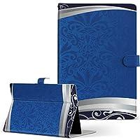 Quatab 01 KYT31 kyocera 京セラ Qua tab タブレット 手帳型 タブレットケース タブレットカバー カバー レザー ケース 手帳タイプ フリップ ダイアリー 二つ折り クール 青 ブルー 模様 quatab01-007862-tb