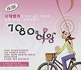 7080の女王 (2CD) (Remake Album)(韓国盤)