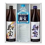 財宝 焼酎 芋 麦 25度 5合瓶 900ml×2本 & 天然 アルカリ 温泉水 2L×1本 セット