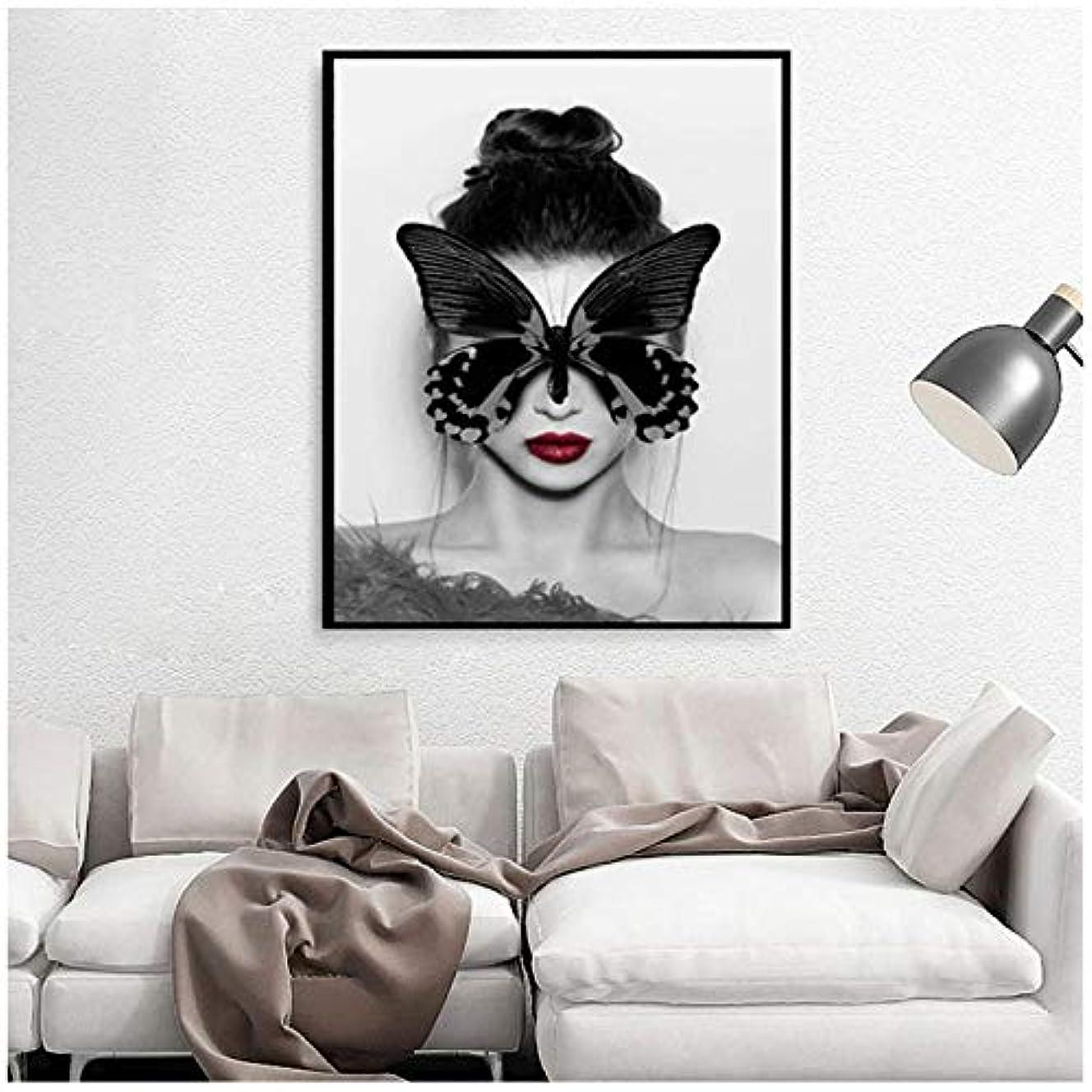 法的脊椎足キャンバス絵画ブラックアートポートレートポスター抽象的なセクシーな女の子と蝶の壁アート写真用リビングルームホームインテリア/ 50x60cm-フレームなし
