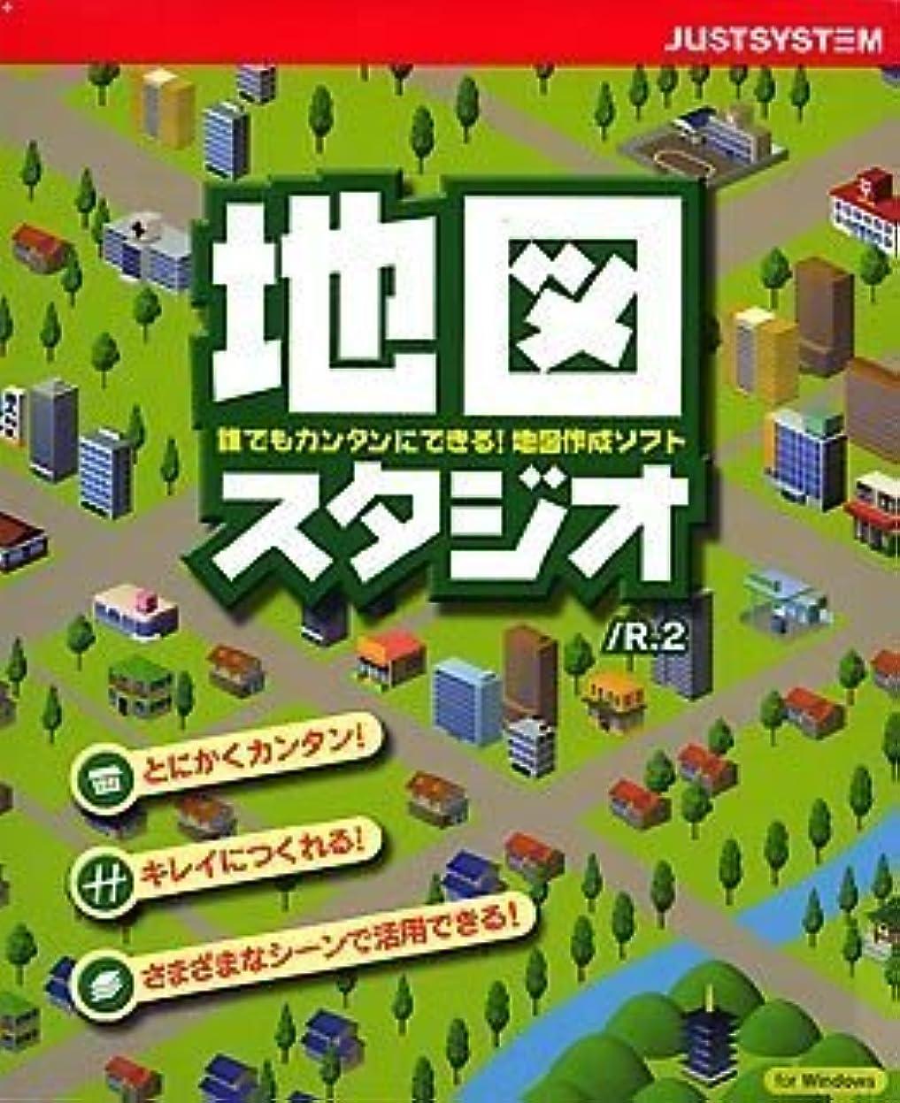 乱暴な祈りに負ける地図スタジオ R.2 for Windows CD-ROM