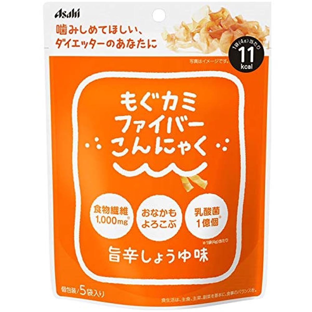 はげメダリスト回転する◆アサヒグループ食品 もぐカミファイバーこんにゃく 旨辛しょうゆ味 4g×5袋