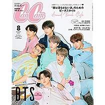 CanCam(キャンキャン) 2019年 08 月号 [雑誌]