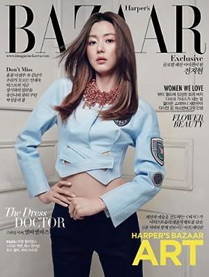 BAZAAR 2014.04月[cover:チョン・ジヒョン]BEAST 韓国発売