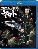宇宙戦艦ヤマト2199 4[Blu-ray/ブルーレイ]