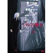 シドニアの騎士 五 [DVD]