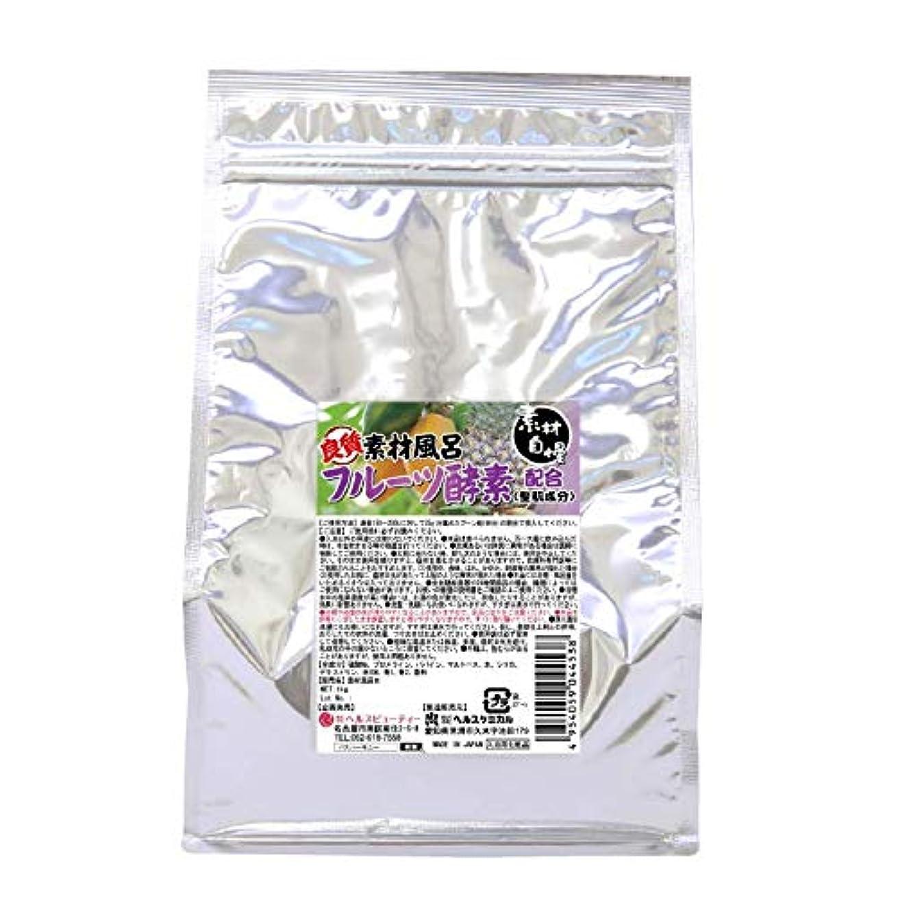 北方鮮やかな染色入浴剤 湯匠仕込 フルーツ酵素配合 1kg 50回分 お徳用