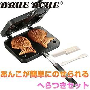 BlueBowl 焦げつかない テフロン加工 バーベキュー たい焼き器 鯛焼き ツール BBQでの余った炭でキッズメニュー 大人から子供まで楽しめるセット 家庭用カセットコンロ対応 『あん入れ器具付きセット』