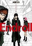 Endroll 1 (BUNCH COMICS)