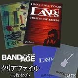 ≪KAT-TUN 赤西仁/主演:映画「BANDAGE/バンデイジ」≫【LANDS公式アイテム】クリアフォルダセット