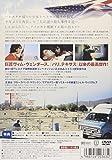 ランド・オブ・プレンティ スペシャル・エディション [DVD] 画像
