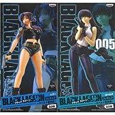 BLACK LAGOON ブラックラグーン フィギュア ~ロベルタ登場編~ 全2種セット