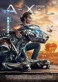A-X-L アクセル [DVD]