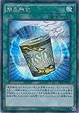 遊戯王カード TRC1-JP041 簡易融合(シークレットレア)遊戯王アーク・ファイブ [THE RARITY COLLECTION]