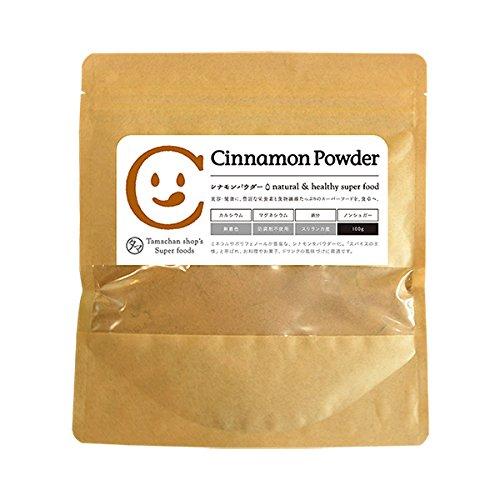 シナモンパウダー1kg(100g×10袋) 有機シナモン原料100%のシナモン粉末