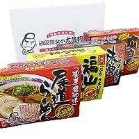 ご当地ラーメンセット 大満足セット 尾道ラーメン 福山ラーメン 広島つけ麺 広島ますやみその味噌ラーメン 4食入り×4種セット