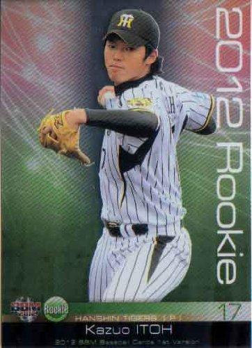 BBM2012 ベースボールカード ファーストバージョン ルーキーカードシリアルパラレル No.269 伊藤和雄