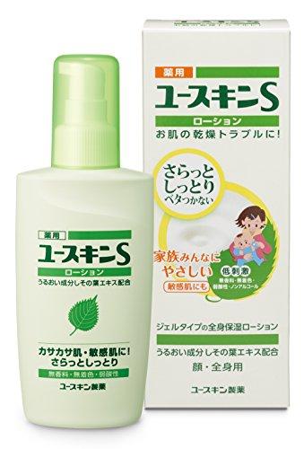 薬用ユースキンS ローション 150ml (敏感肌用 保湿ローション) 【医薬部...