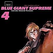 BLUE GIANT SUPREME 4 (ビッグコミックススペシャル)