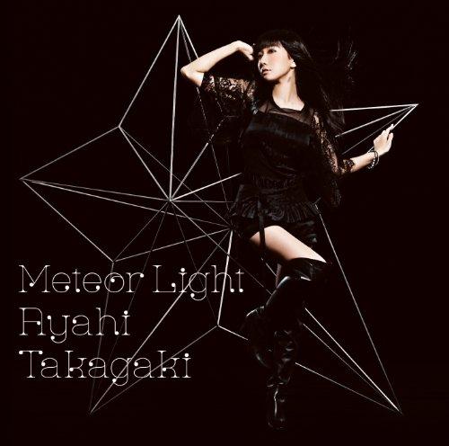 Meteor Light(初回生産限定盤)(DVD付)の詳細を見る