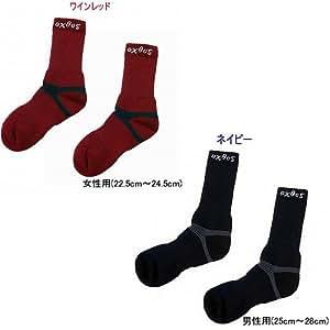 oxtos(オクトス) Wool&Coolmax 登山用ソックス【2足セット】 (女性用(22.5~24.5cm)2足セット)